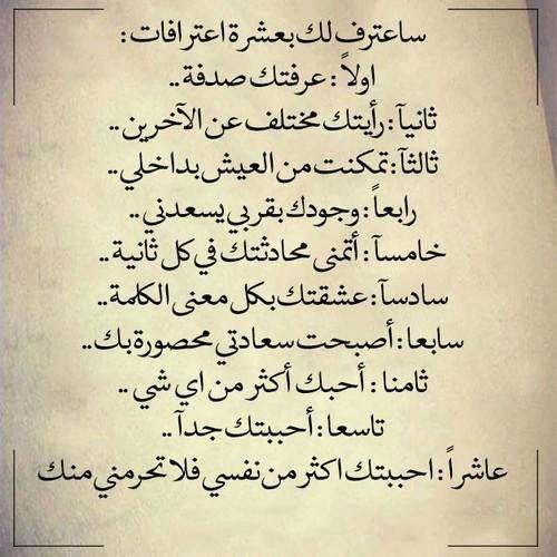 Pin By الثلاثينيه On حب لأ ينتهي Arabic Calligraphy Calligraphy Inu