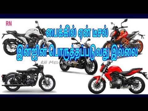 Pin On Rn Media Tamil