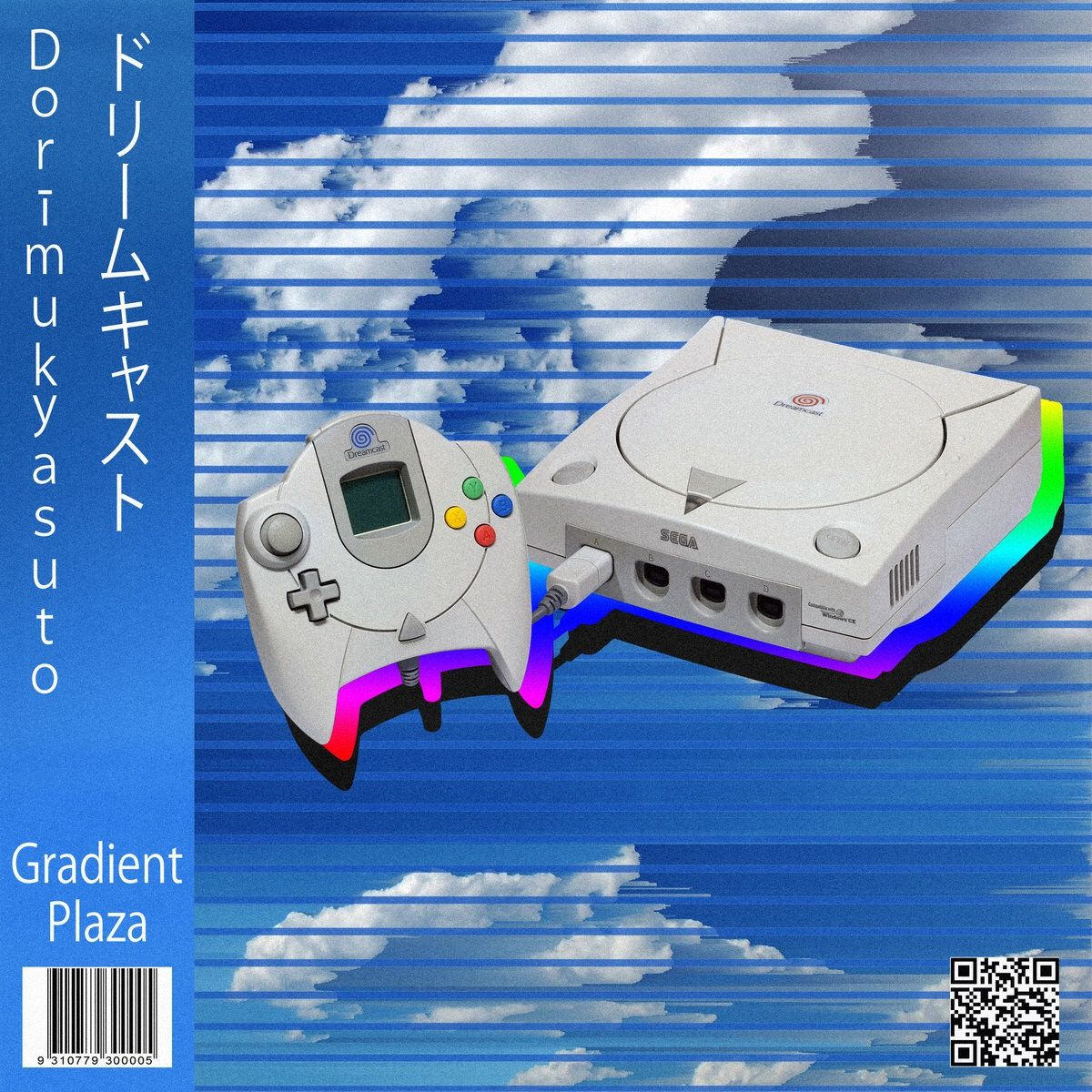 Blaze Has A Dreamcast And That S Important Information Vaporwave Art Vaporwave Album Art