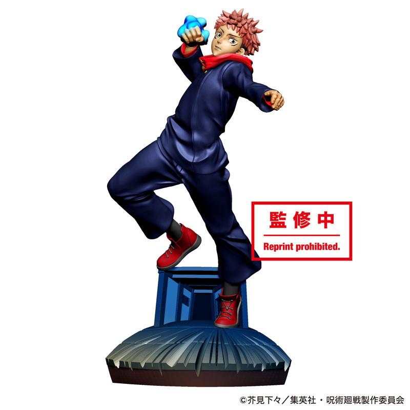 Jujutsu Kaisen Jujutsu Kaisen Takujou Ryouiki Tenkai Vol 1 Megahouse Jun 2021 Japanshrine 2 0 In 2021 Herkunft