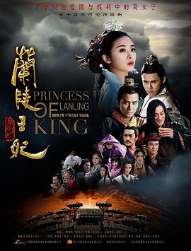 Xem Phim Lan Lăng Vương Phi - Princess Of Lanling King