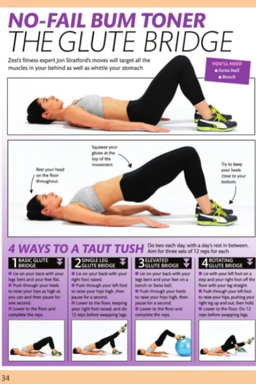 butt workout.