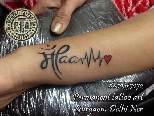 Mom Dad Heartbeat Tattoo: Maapaa Tattoo With Heartbeat And Heart Tattoo, Maapaa