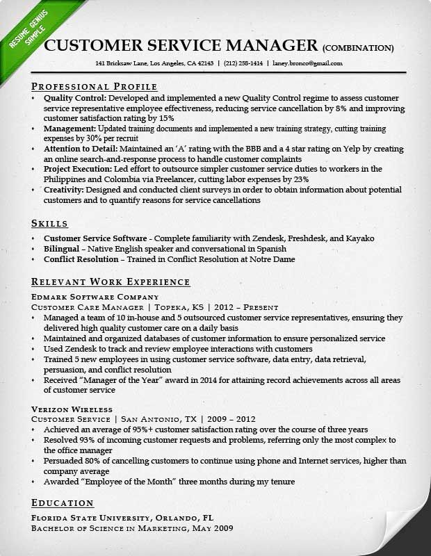 Resume Examples Customer Service Customer Service Resume