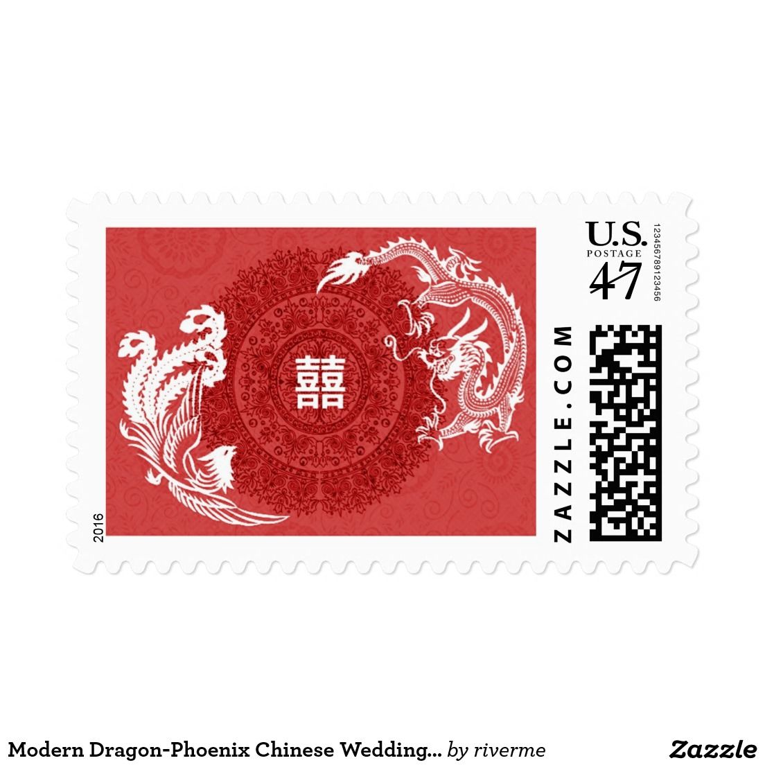 Modern Dragon-Phoenix Chinese Wedding Custom Stamp | Chinese wedding ...