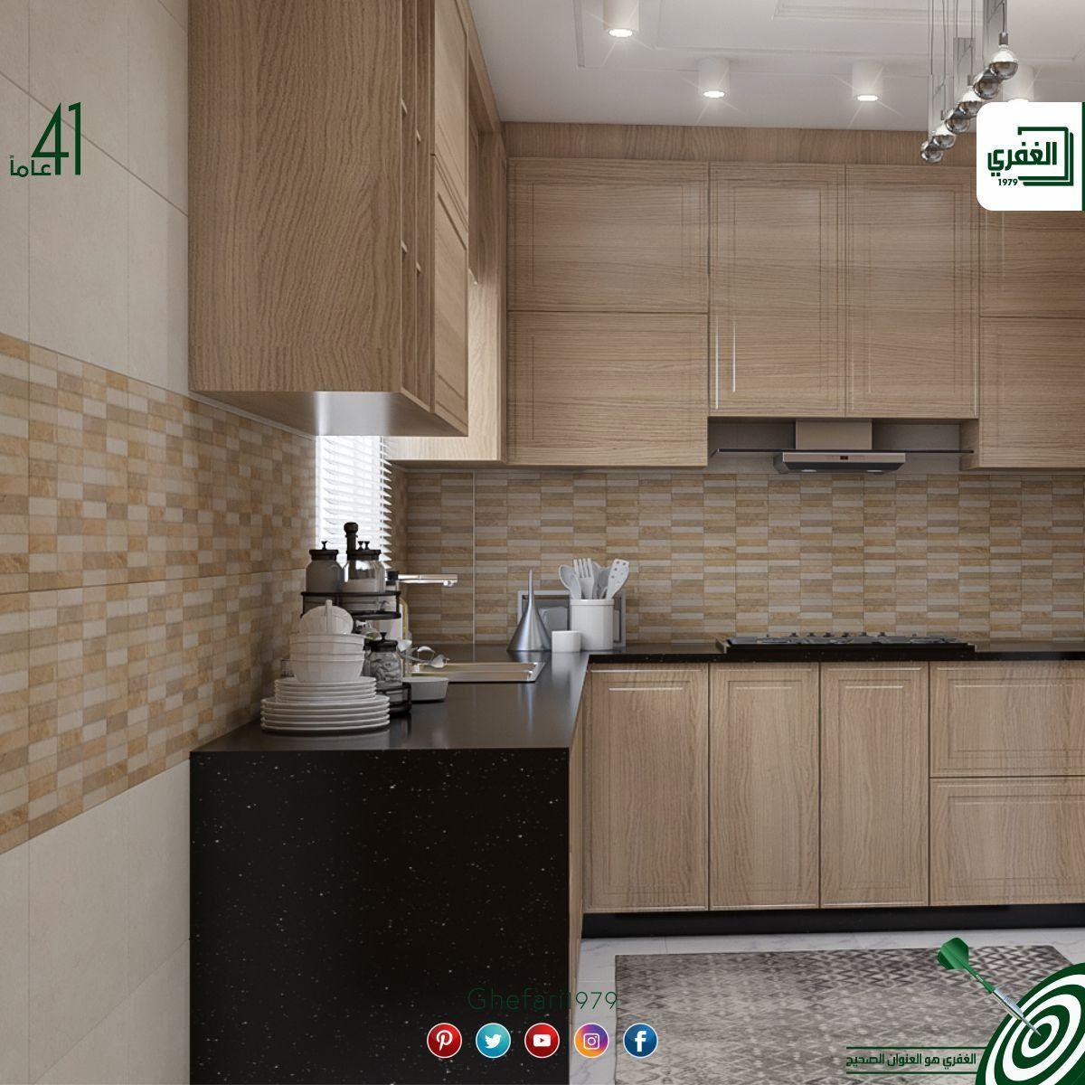 بلاط أسباني ديكور للاستخدام داخل الحمامات والمطابخ للمزيد زورونا على موقع الشركة Https Www Ghefari Com Ar Urbana Wall و Home Decor Decor Kitchen Cabinets