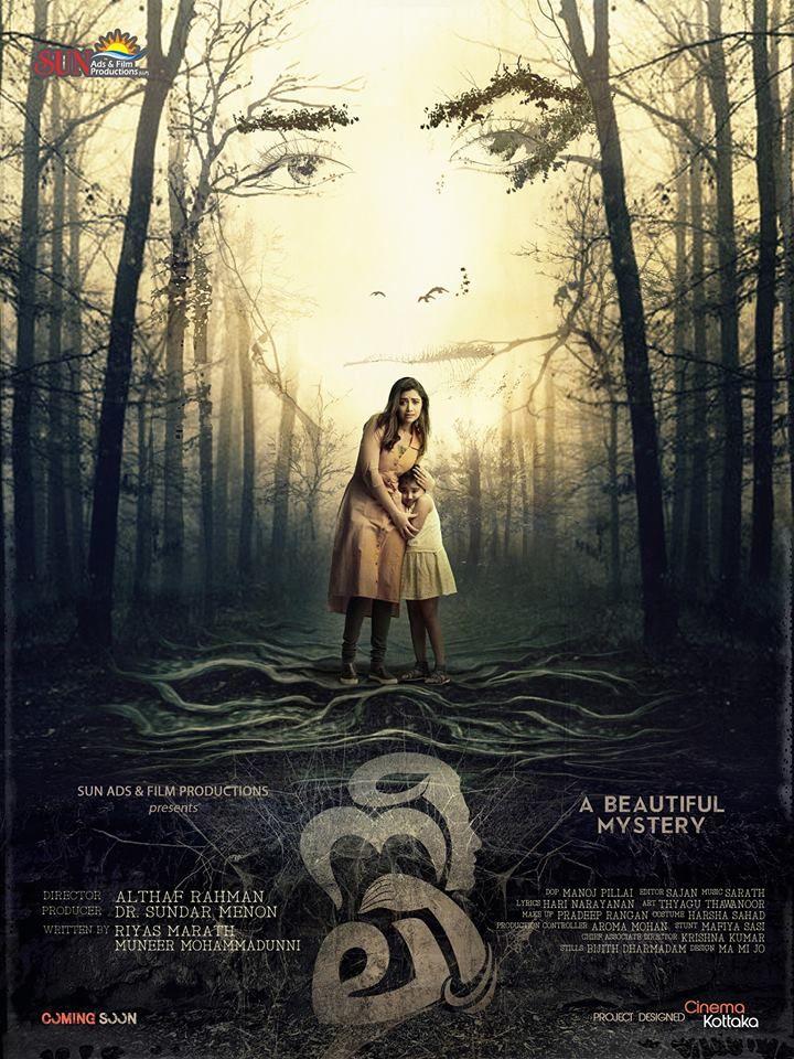 Mamtha mohandas in comedyhorror movie neeli directed by