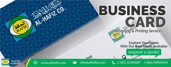 Design and print customized business cards with al hafiz co kuwait design and print customized business cards with al hafiz co kuwait create an unforgettable first imprint with a business card that truly imitates reheart