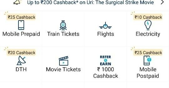 paytm postpaid eligibility,paytm postpaid 550 offer,how to