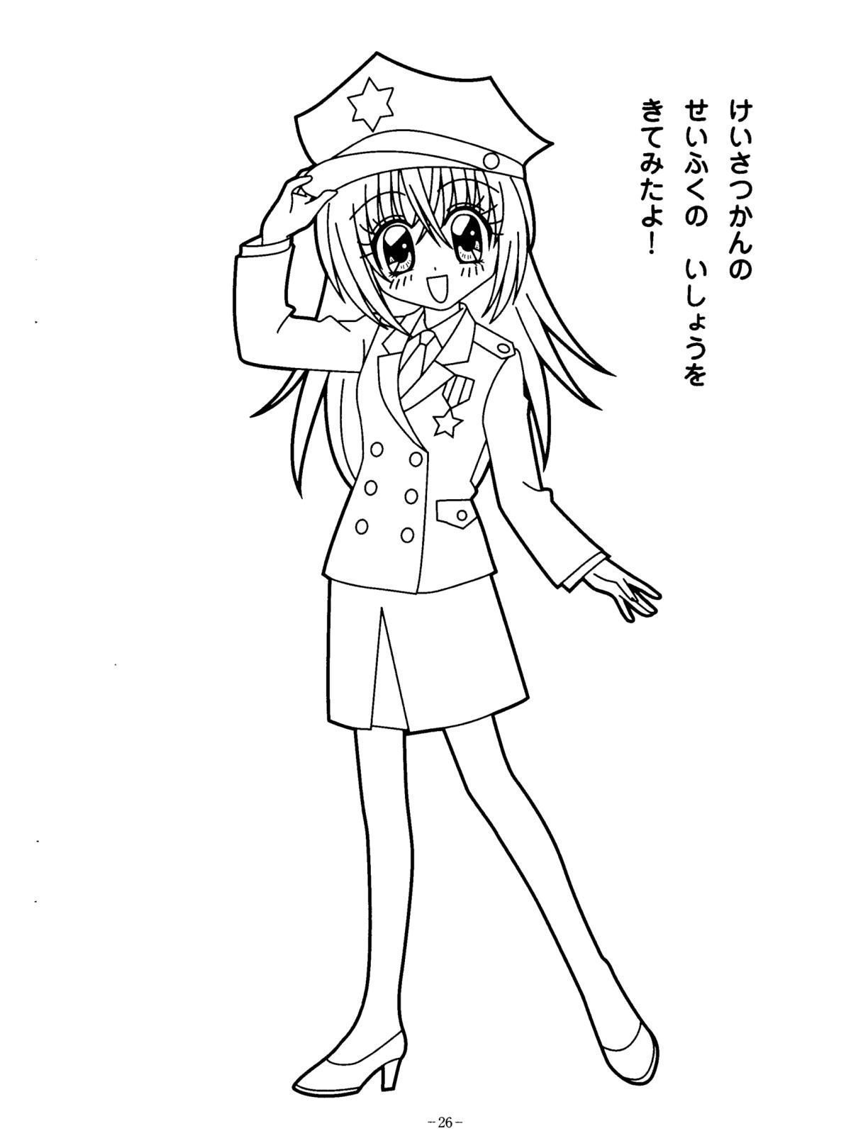 42 Coloriage Imprimer Kilari Coloring Pages For Girls Anime School Girl Cartoon Coloring Pages