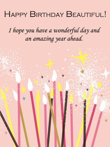 Have a Wonderful Day - Happy Birthday Beautiful Card | Birthday & Greeting Cards by Davia