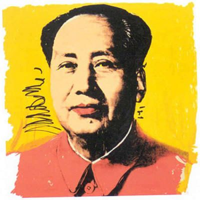 Chinese leader Mao Zedong
