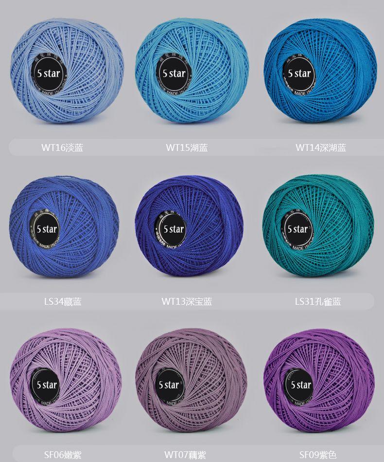 Sale 1ballx50g New Soft Cotton Lace Thread Yarn Crochet Lace Jewelry Knitting