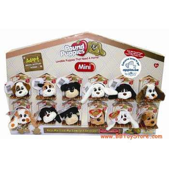 Browsing On Thisnext Pound Puppies Childhood Toys Puppy Party