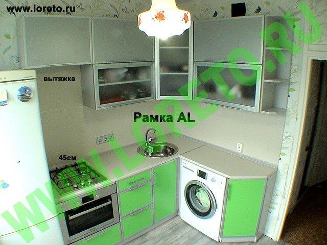 кухня в хрущевке 6 квм дизайн с холодильником 1