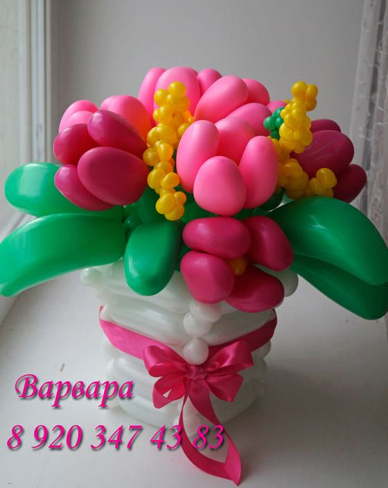 Мои корзины с цветами из воздушных шаров! | Воздушные шары ...