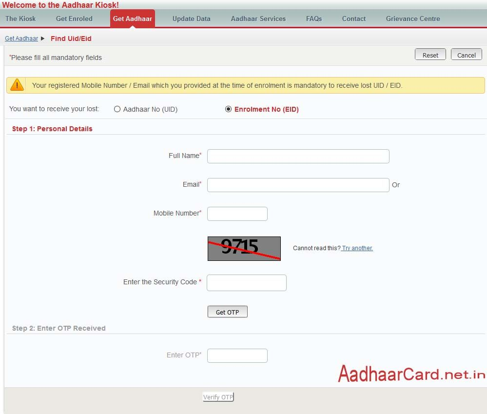 How To Get Aadhaar Enrollment Number Date And Time By Name One