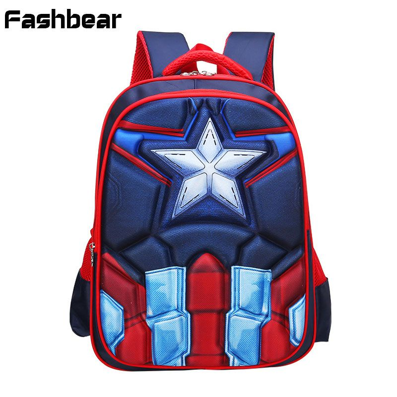 Wholesale Price + Free Shipping #Special Purpose Bags 3D