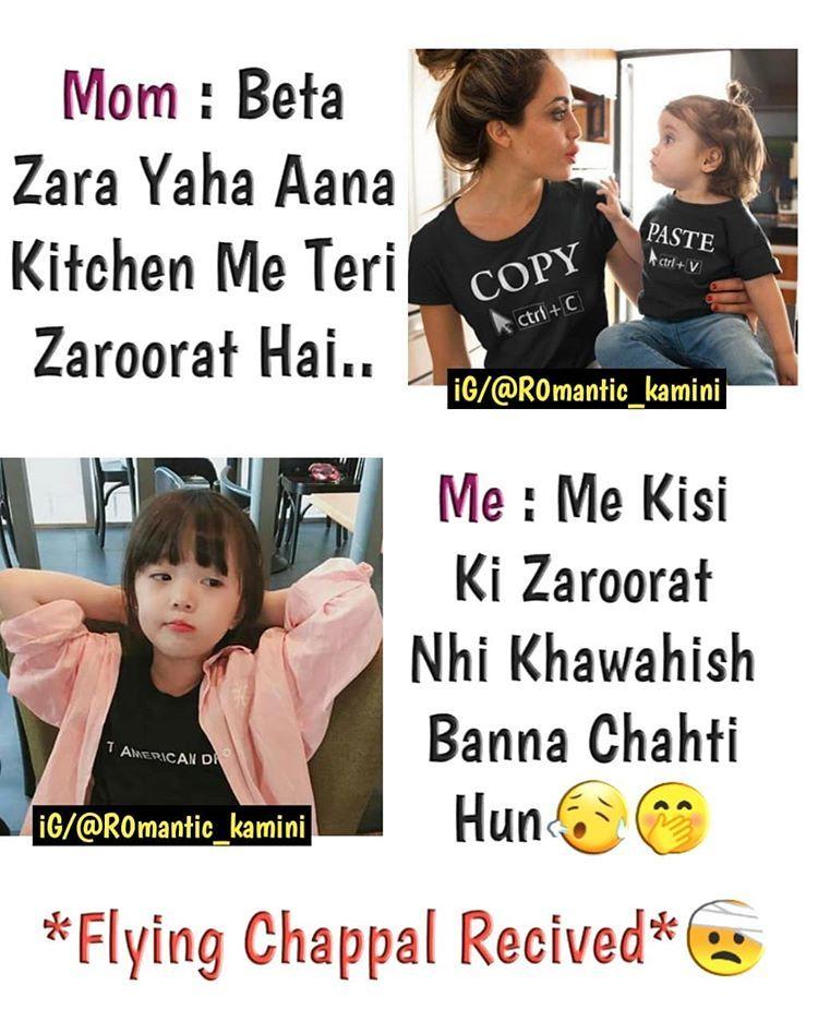 Attitude Queen On Instagram Tag In 2020 Funny Jokes For Kids Really Funny Memes Jokes For Kids