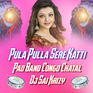 Pin On Telugu Dj Songs