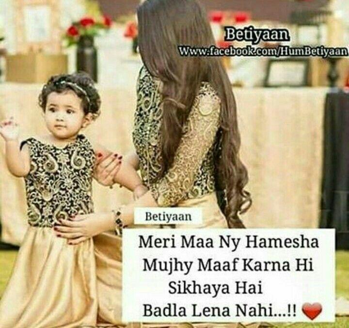I just love u mama g :) muje b badla lena tu khud nae