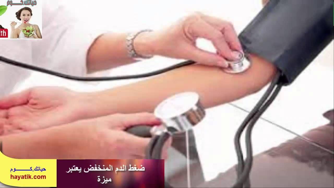 Pin On امراض وعلاجها