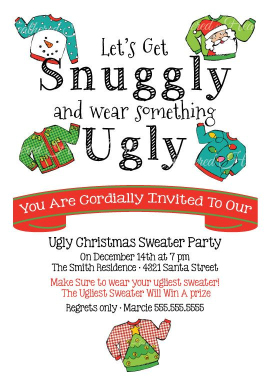 Ugly Christmas Sweater Party By FeatheredHeartPrints On Etsy - Ugly sweater christmas party invitations template