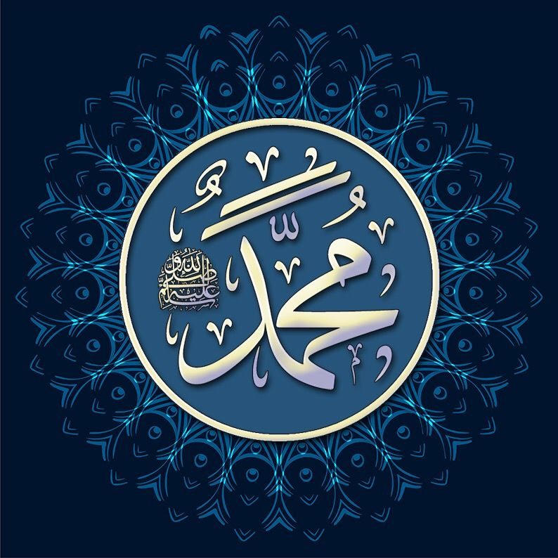محمد صلى الله عليه وسلم Kaligrafi Allah Islamic Calligraphy Painting Islamic Art Calligraphy