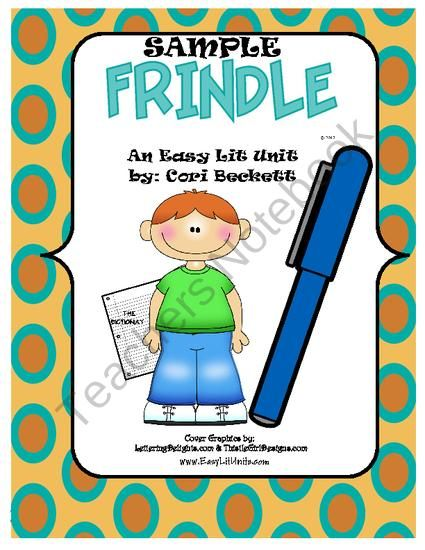 Frindle - Ch  1 - 5 Quiz Sample from Easy Lit Units & MORE