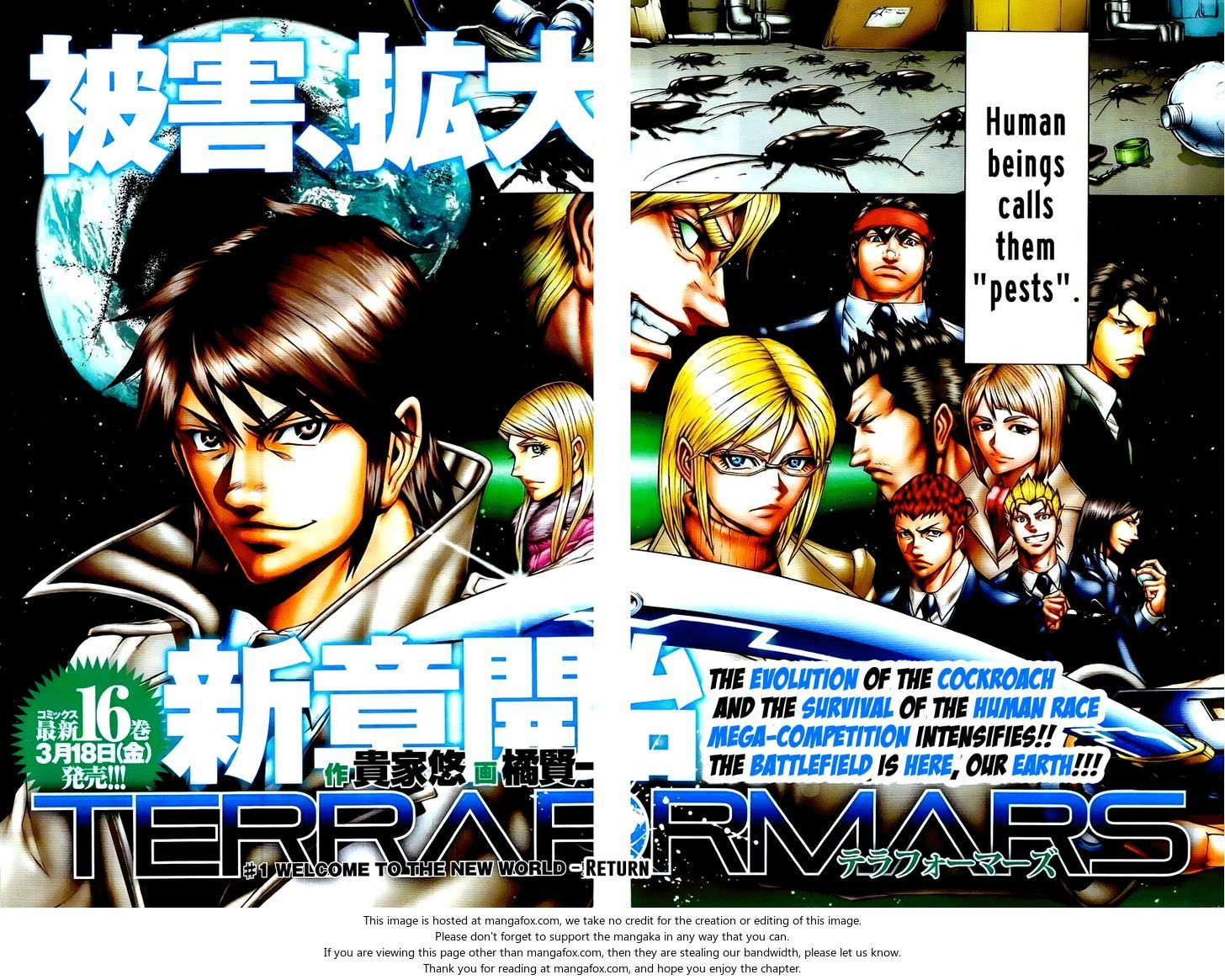 Terra Formars 174: WELCOME TO THE NEW WORLD - Return at MangaFox.me