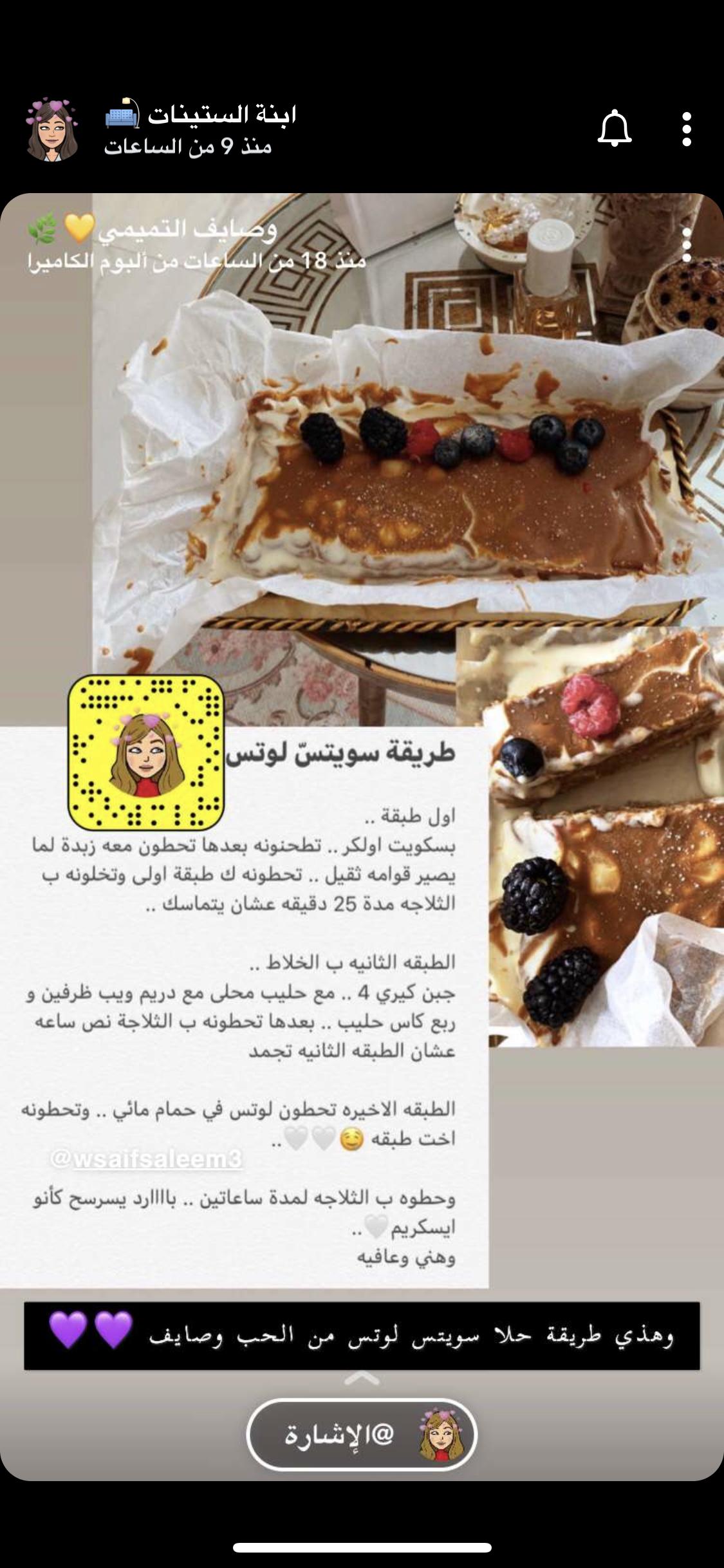 Pin By Raghd Ahmed On طبخ Food Breakfast Waffles
