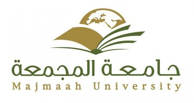 قناة جامعة الإمام Imam Tv Twitter Family Logo Identity Logo Logos