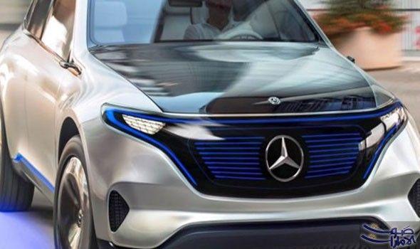 مرسيدس تعلن عن إطلاق سيارتها الكهربائية الفاخرة كشفت شركة