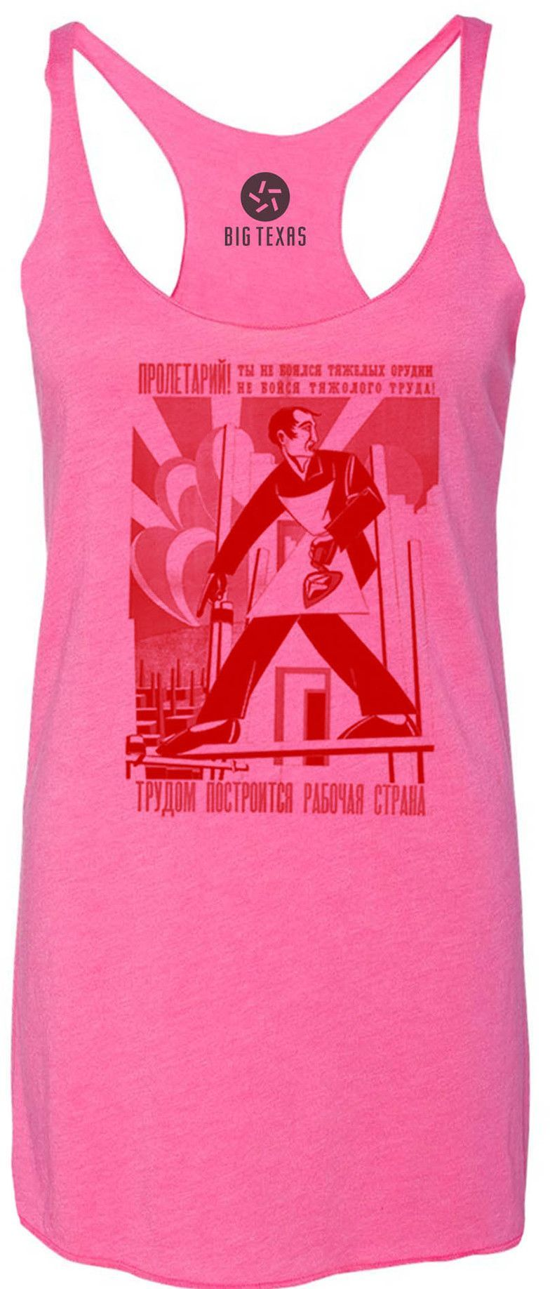 Russian Poster (Red) Tri-Blend Racerback Tank-Top