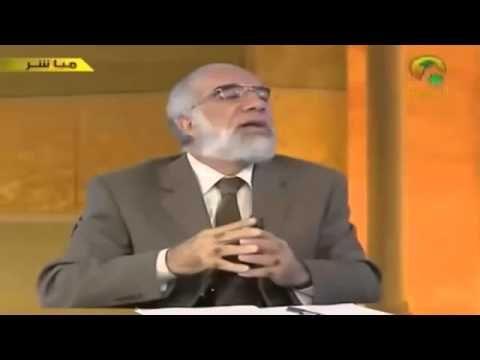 الاستبراء من البول الشيخ عمر عبد الكافي Quran Verses Islamic Videos Islam