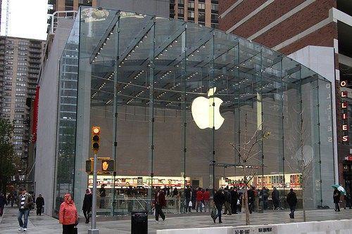 Estamos a días del keynote de Apple en San Francisco, una conferencia en la que se especula podría ser lanzado el nuevo iPhone 6 o incluso el iWatch; muchos de los clientes fieles de Apple, están impacientes para conocer los nuevos gadgets de la compañía y no es para menos si es uno de los líderes en teléfonos inteligentes en todo el mundo. #miguelbaigts #guru
