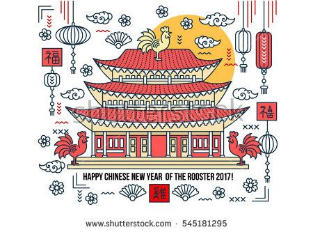 Chinese New Year 2017 modern flat line greeting card, poster - new year greeting card template