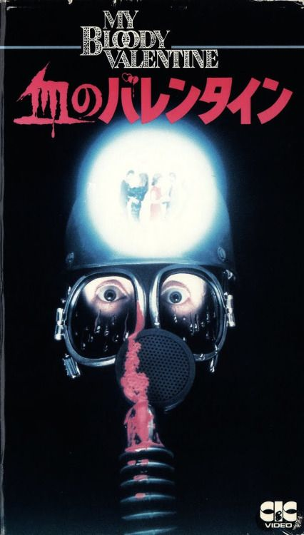 Trash Fuckyou Horror Movie Art Punk Poster Japanese Horror