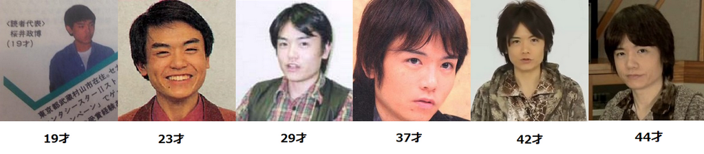 Somewhere In An Attic There S A Portrait Of Masahiro Sakurai That S Getting Older Gamer Girl Super Smash Bros Gamer Life