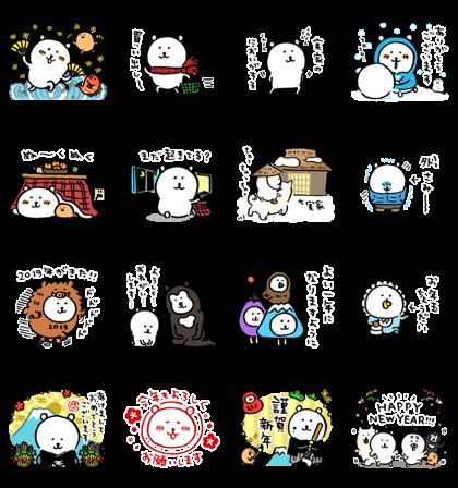Joke Bear New Year's Omikuji Stickers LINE Sticker