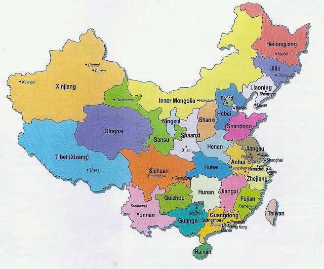 Ciudades De China Mapa.Mapa Ciudades China Buscar Con Google Mapa Ciudad Mapas