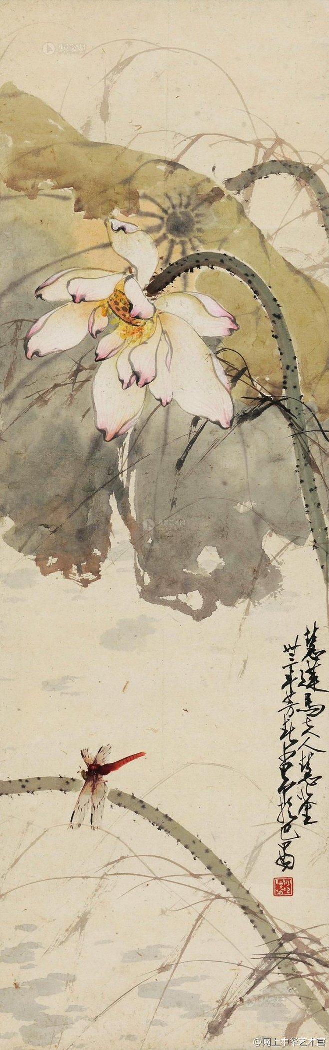 赵少昂《经典国画作品微展》 (1905~...