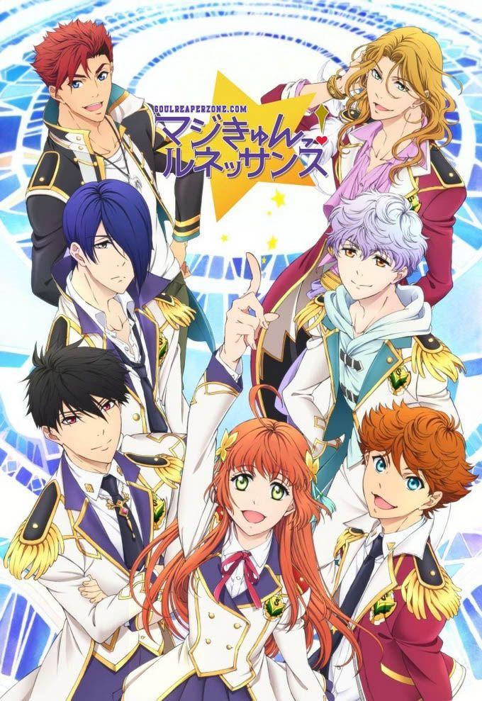 Magic Kyun! Renaissance Anime, Anime harem, Anime love