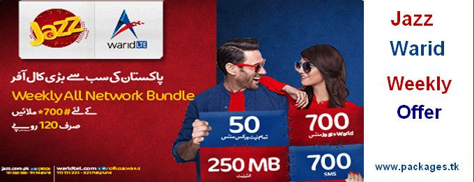 Jazz Warid Weekly All Network Offer 700 On Net Jazz Warid 50 Offnet 250mb Internet And 700 Sms Jazz Call Offer Warid Call Offer Jazz All In Jazz Offer Week
