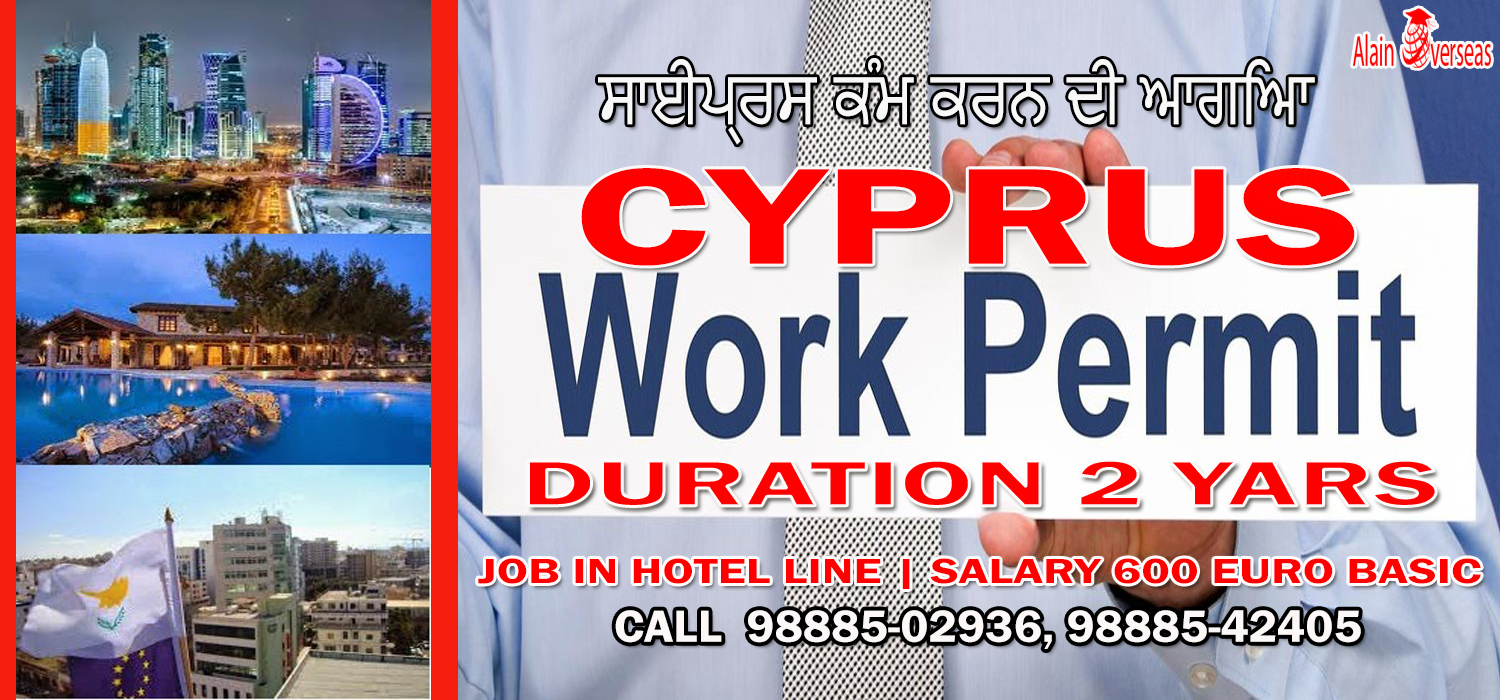 CYPRUS WORK PERMIT FOR 2 YEARS JOB IN HOTEL LINE HOTEL MANAGEMENT