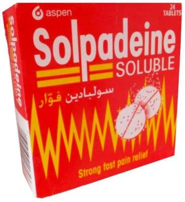 دواعى إستعمال دواء سولبادين و الأثار الجانبية له Healthy Life Chip Bag Life