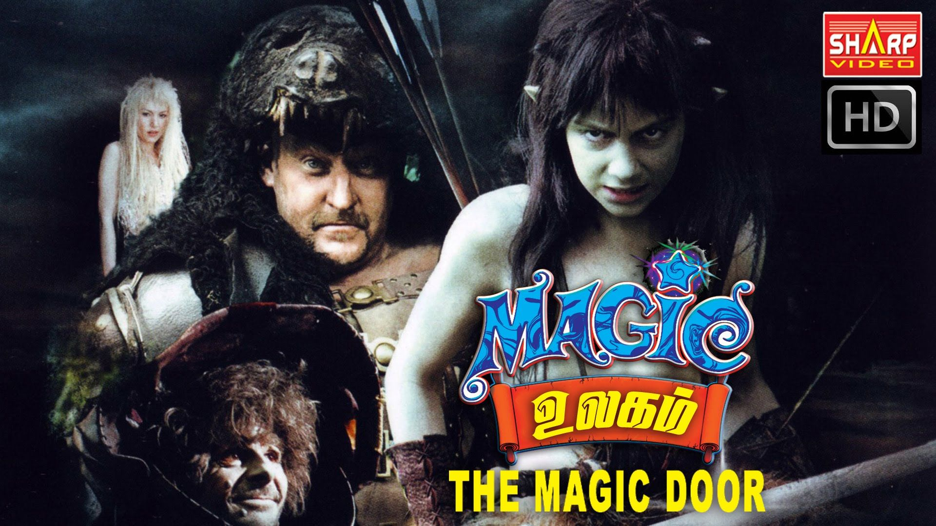 The Magic Door Hollywood Tamil Dubbed Hd Movie Sharpvideo Movie