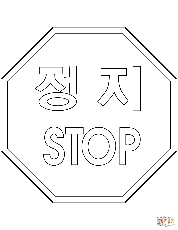 Pin By Heidi Lerman Duerr On Korea