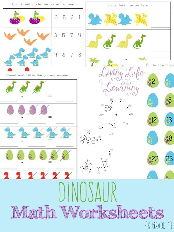 FREE Dinosaur Math Worksheets | Math worksheets, Worksheets and Math