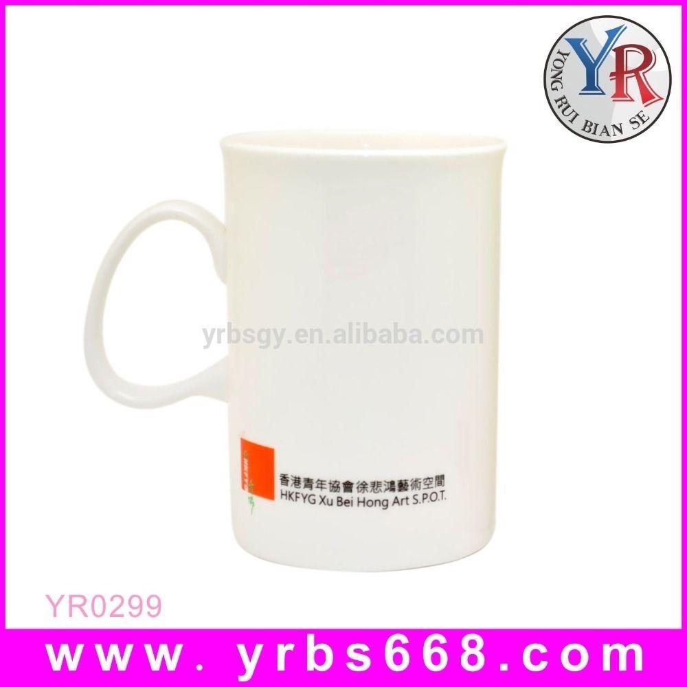 Microwavable Travel Coffee Mug With